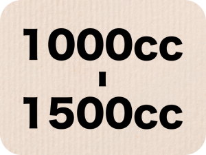 大学生の1000cc以上1500cc以下の車の維持費(車種別)にリンクするアイコン