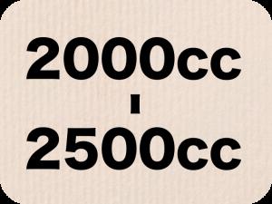 大学生の2000cc以上2500cc以下の車の維持費(車種別)にリンクするアイコン