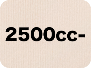 大学生の2500cc以上の車の維持費(車種別)にリンクするアイコン
