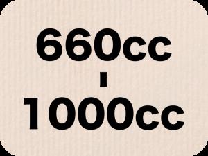 大学生の660cc以上1000cc以下の車の維持費(車種別)にリンクするアイコン