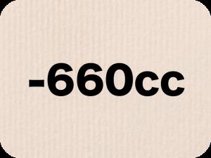 大学生の660cc以下の車の維持費(車種別)にリンクするアイコン